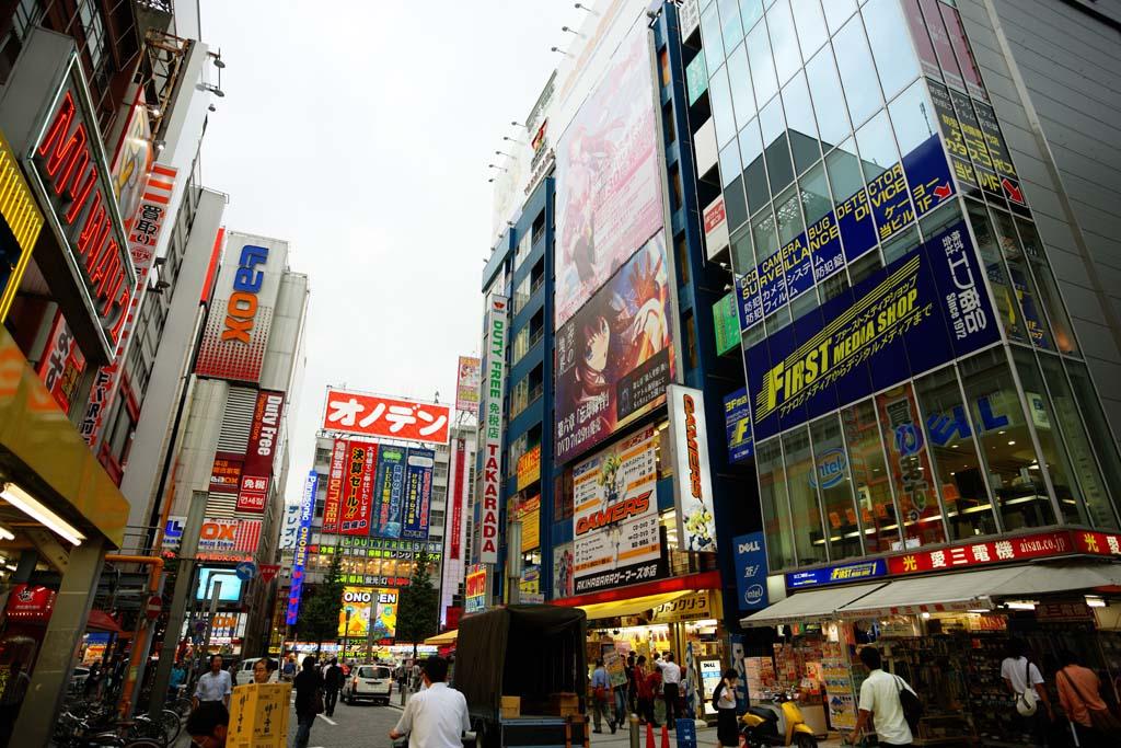 Akihabara tour01