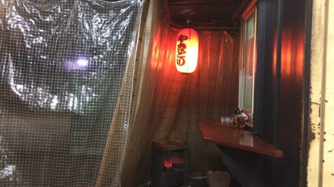 山根商店:焼鳥居酒屋