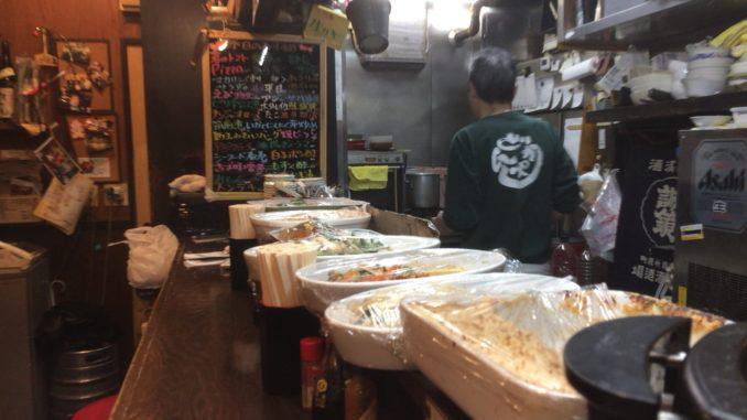 居酒屋 ありがとう(新宿3丁目)