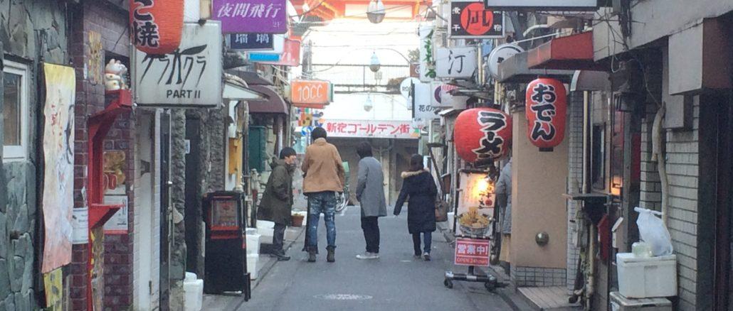新宿の暇つぶしスポット:ゴールデン街