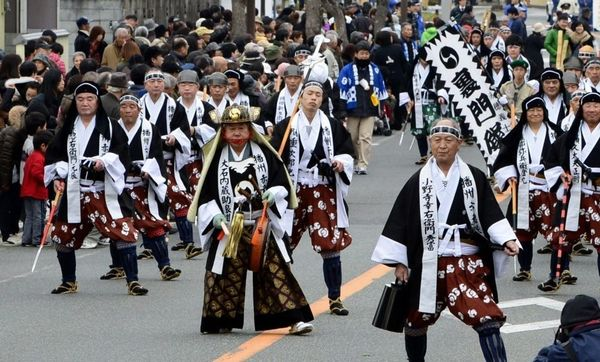 "Celebrate the famous 47 Samurai at ""Akoh Gishi-sai"" Festival plus Photo Walk!"